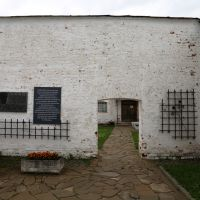Бывшая политическая тюрьма в Спасо-Ефимиевском монастыре, Суздаль