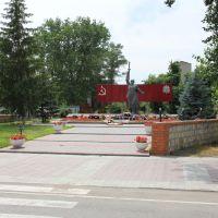 Мемориал в центре ст. Алексеевская., Алексеевская
