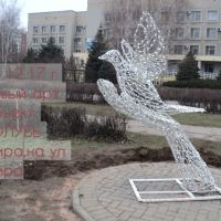 Голубь Мира на ул Мира ,у детской поликлиники -город Волжский!, Волжский