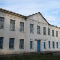 Наша старая школа, Елань