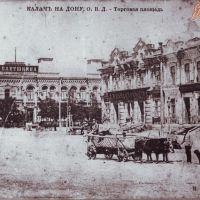 Дореволюционный Калач, Калач-на-Дону