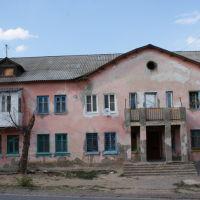Антиквариат., Камышин