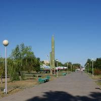 Парк., Камышин