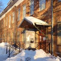 Краеведческий музей , Тотьма
