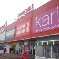 ТЦ на ул. Свободы Борисоглебск, Борисоглебск