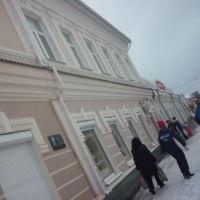 Ул. Свободы Борисоглебск, Борисоглебск