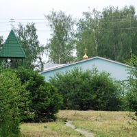 Храм в честь Пресвятой Живоначальной Троицы, Богородск