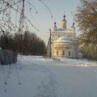 Фото #523063, Горбатов