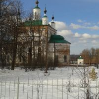 Фото #523071, Горбатов