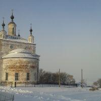 Фото #523074, Горбатов