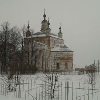 Фото #523076, Горбатов