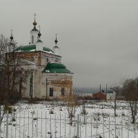 Фото #523081, Горбатов