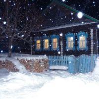 Дом моих родителей, Керженец