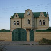 красивый дом, Избербаш