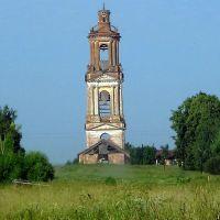 Одинокая колокольня, Гаврилов Посад