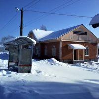Вокзал, Гаврилов Посад