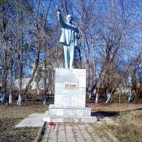 Ленин, Гаврилов Посад