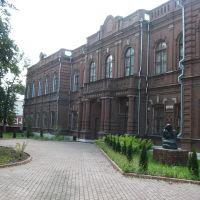 Художественный музей, Иваново