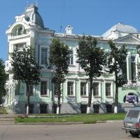 Музей ситца (дом Бурылина), Иваново