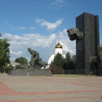 Фото #522056, Иваново