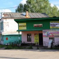 Автостанция посёлка Лух, Лух
