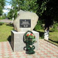 Лух. Мемориал труженикам тыла в годы Великой отечественной войны 1941-1945 г.г., Лух