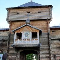 Лух. Бутафорские ворота в кремль города Лух (в парк отдыха ныне), Лух