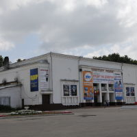 """Кинотеатр """"Родина"""" на Центральной площади, Шуя"""