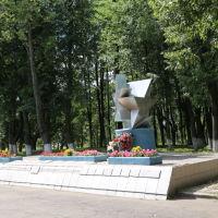 Памятник воинам-интернационалистам на Комсомольской площади, Шуя