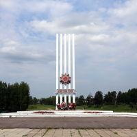 Мемориал на Троицком кладбище, Шуя