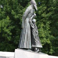 Памятник репрессированным священникам Шуи, Шуя