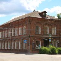 Старинное здание городской типографии, Шуя