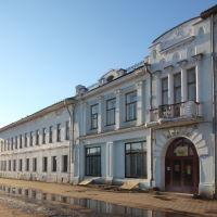 Музей имени Фрунзе, Шуя