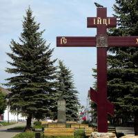 Он его разрушил. Крест на месте главного собора и памятник Ленину, Шуя