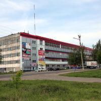 Бывший филиал московского радиозавода, ныне торговый центр, Шуя