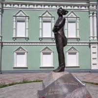 Памятник Константину Бальмонту., Шуя