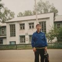 Школа 5 г. АЛЗАМАЙ, Алзамай