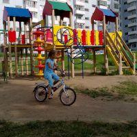 Во дворе, Усть-Илимск