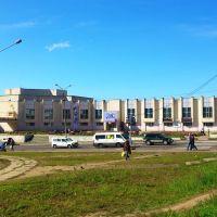ДК Дружба, Усть-Илимск