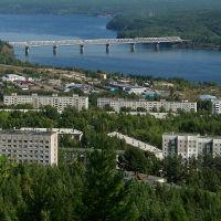 С видом на мост, Усть-Илимск