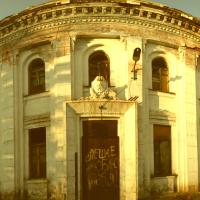 Старый Усть-Кутский суд , Усть-Кут