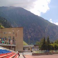 Вид со стадиона на Тотурбаши, Тырныауз