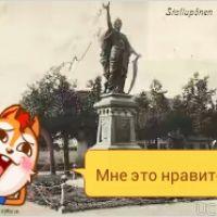 памятник, Нестеров