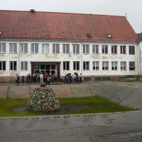 Здание школы, Озерск