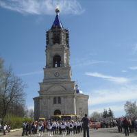 70 летие Великой Победы  Бессмертный полк, Кашин