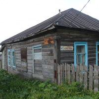 улица Карла Маркса, Кашин