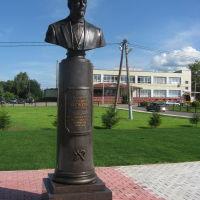 Министр путей сообщения, Сонково