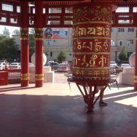 Калмыкия, Элиста, молитвенный барабан в Пагоде 7 дней., Элиста