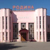 "Калмыкия, Элиста, культурный центр ""Родина""., Элиста"