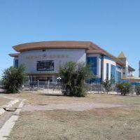 Калмыкия, Элиста,  спортивный  центр Айрат - Арена., Элиста